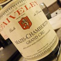 Elsass Reise Faiveley Mazis-Chambertin 1999 (100 von 1)
