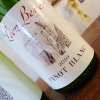 Leon Beyer Pinot Blanc 2010 (100 von 1)