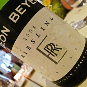 Leon Beyer RR 2004 (100 von 1)