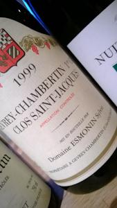 Burgunder-Probe (103 von 15)