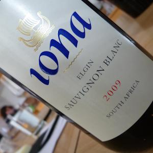 Sauvignon Blanc-Probe (104 von 21)