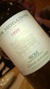 Priorat 2009 & 2010-Probe (111 von 12)