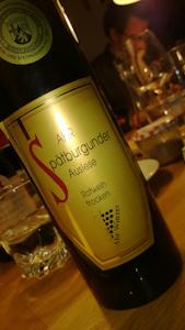 Kraftakt Burgund 2014 (123 von 26)