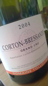 Burgund 4 -100