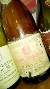 Burgund 4 -107