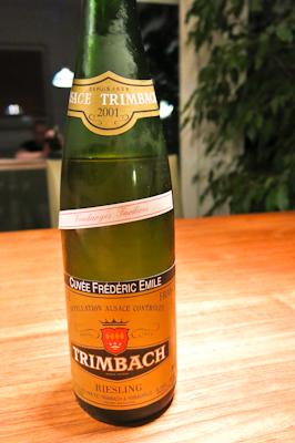 Trimbach Emile VT, 2001 (100 von 1)