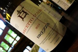 Piemont-Reise 2014 (143 von 121)